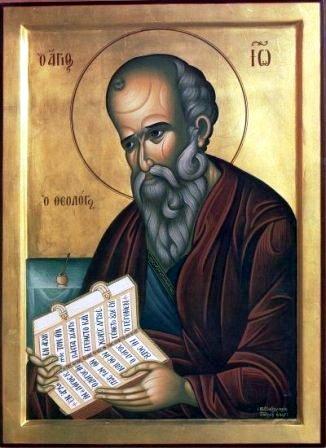 Ιωάννου θεολόγου 8 μαίου