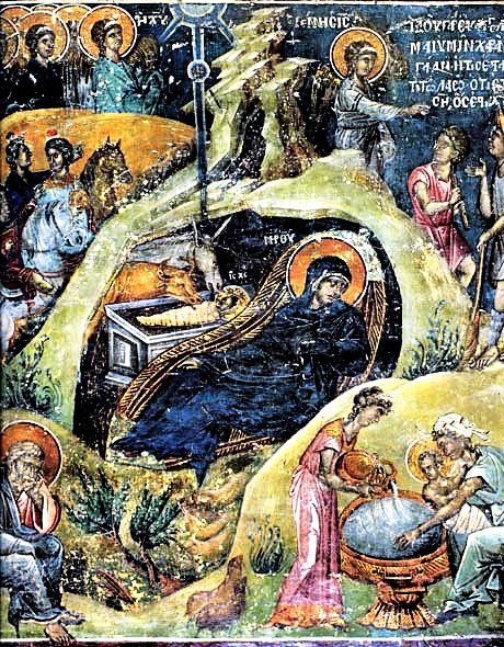 Γέννησις Κυρίου ημών Ιησού Χριστού