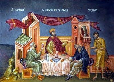 Η Παραβολή του Πλούσιου και του Λάζαρου