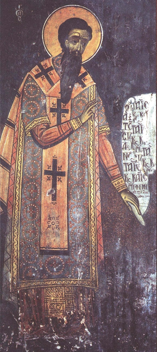 http://www.orthodoxfathers.com/sites/default/files/megas-vasileios-skripou.jpg