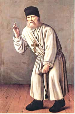 Άγιος Σεραφείμ του Σάρωφ, Ιερά Μονή Παρακλήτου